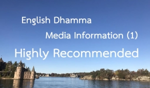 English Dhamma Media Information (1) : Highly Recommended