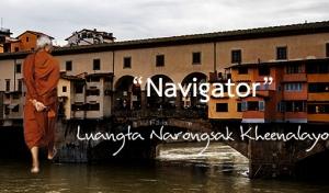 """""""Navigator"""""""